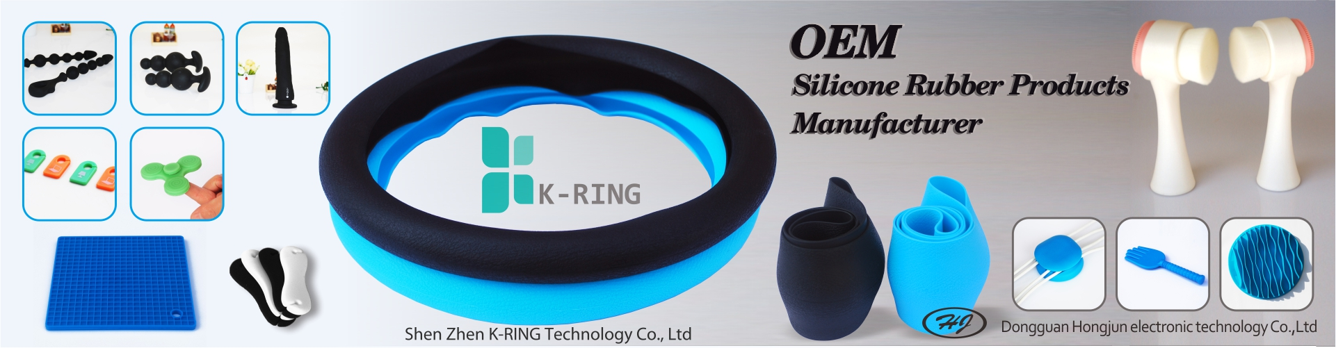 silicone rubber products